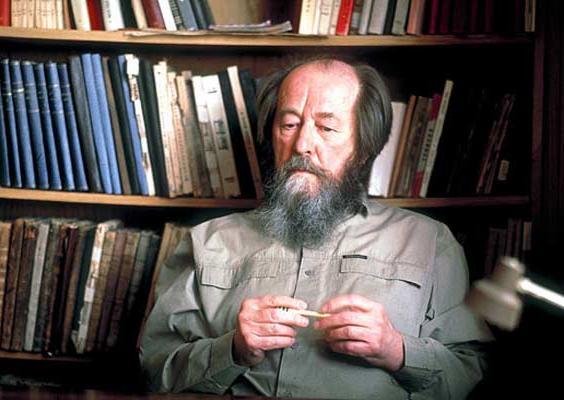 В этой статье мы расскажем о лауреате нобелевской премии 1970 года писателе александре солженицыне